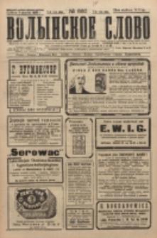 Volynskoe Slovo. G. 5, nr 880 (1925)