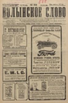 Volynskoe Slovo. G. 5, nr 891 (1925)