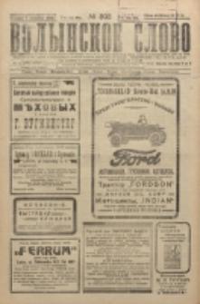 Volynskoe Slovo. G. 5, nr 892 (1925)