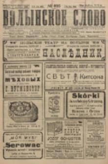 Volynskoe Slovo. G. 5, nr 895 (1925)