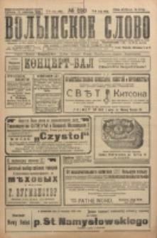 Volynskoe Slovo. G. 5, nr 898 (1925)