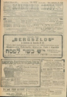Volynskoe Slovo. G. 3, nr 482 (1923)