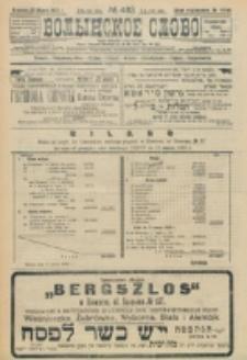 Volynskoe Slovo. G. 3, nr 483 (1923)