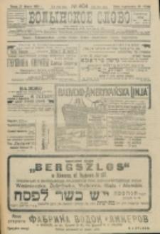 Volynskoe Slovo. G. 3, nr 484 (1923)
