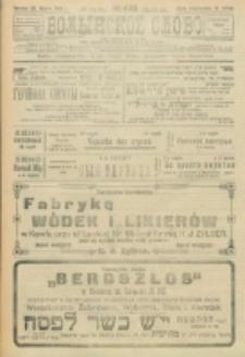 Volynskoe Slovo. G. 3, nr 485 (1923)