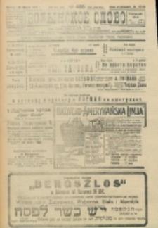 Volynskoe Slovo. G. 3, nr 486 (1923)