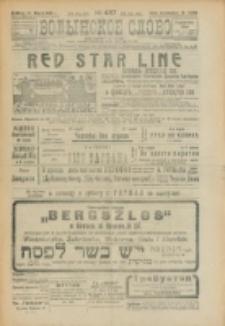 Volynskoe Slovo. G. 3, nr 487 (1923)
