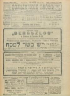 Volynskoe Slovo. G. 3, nr 489 (1923)