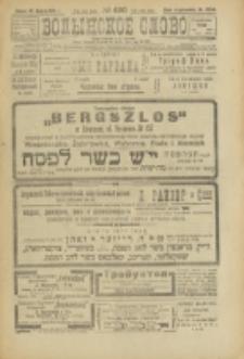 Volynskoe Slovo. G. 3, nr 490 (1923)