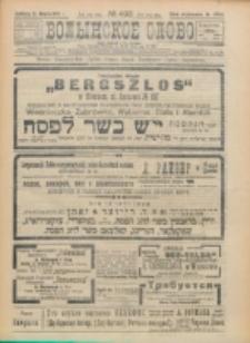 Volynskoe Slovo. G. 3, nr 493 (1923)