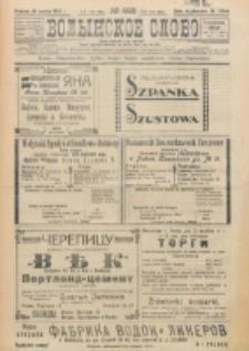 Volynskoe Slovo. G. 3, nr 498 (1923)