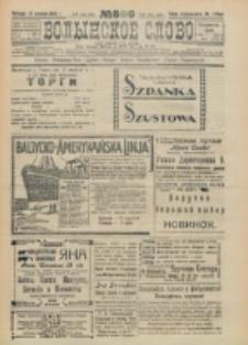 Volynskoe Slovo. G. 3, nr 500 (1923)