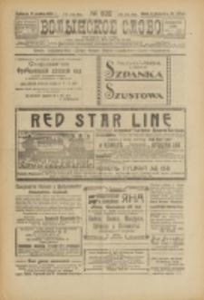 Volynskoe Slovo. G. 3, nr 502 (1923)