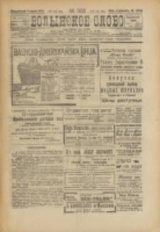 Volynskoe Slovo. G. 3, nr 503 (1923)
