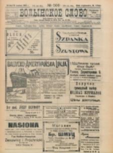 Volynskoe Slovo. G. 3, nr 506 (1923)