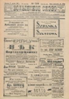 Volynskoe Slovo. G. 3, nr 504 (1923)