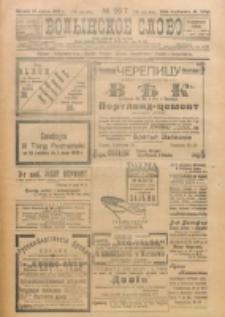 Volynskoe Slovo. G. 3, nr 507 (1923)