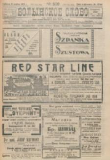 Volynskoe Slovo. G. 3 , nr 508 (1923)