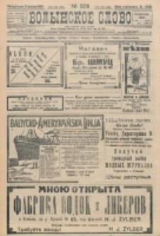 Volynskoe Slovo. G. 3, nr 509 (1923)