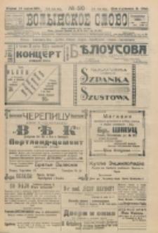 Volynskoe Slovo. G. 3, nr 510 (1923)