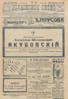 Volynskoe Slovo. G. 3, nr 511 (1923)
