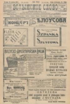 Volynskoe Slovo. G. 3, nr 512 (1923)