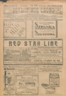 Volynskoe Slovo. G. 3, nr 514 (1923)