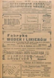 Volynskoe Slovo. G. 3, nr 515 (1923)