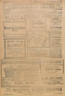 Volynskoe Slovo. G. 3, nr 522 (1923)
