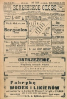 Volynskoe Slovo. G. 3, nr 523 (1923)