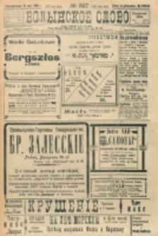 Volynskoe Slovo. G. 3, nr 527 (1923)