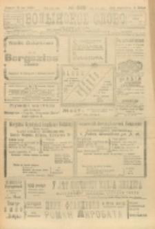 Volynskoe Slovo. G. 3, nr 528 (1923)