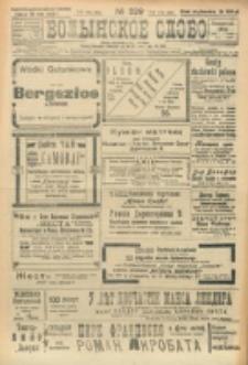 Volynskoe Slovo. G. 3, nr 529 (1923)