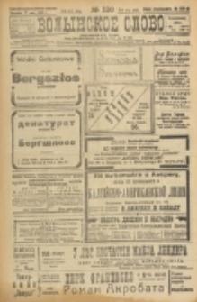 Volynskoe Slovo. G. 3, nr 530 (1923)