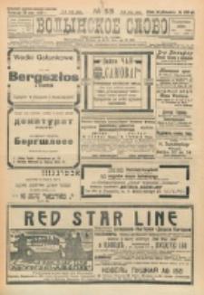 Volynskoe Slovo. G. 3, nr 531 (1923)