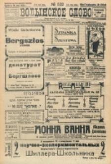 Volynskoe Slovo. G. 3, nr 532 (1923)