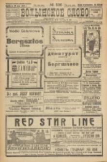 Volynskoe Slovo. G. 3, nr 536 (1923)