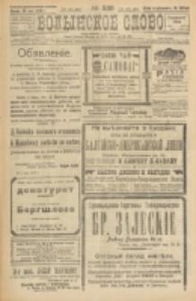 Volynskoe Slovo. G. 3, nr 538 (1923)