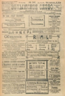 Volynskoe Slovo. G. 3, nr 541 (1923)