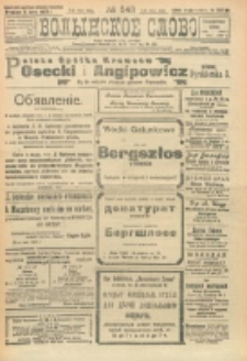 Volynskoe Slovo. G. 3, nr 543 (1923)