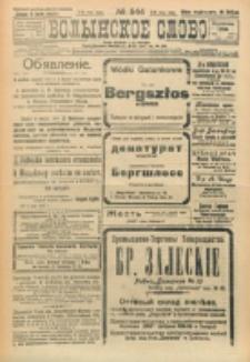 Volynskoe Slovo. G. 3, nr 544 (1923)