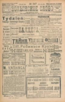 Volynskoe Slovo. G. 3, nr 547 (1923)