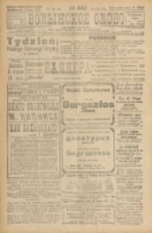 Volynskoe Slovo. G. 3, nr 548 (1923)