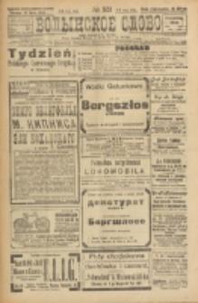 Volynskoe Slovo. G. 3, nr 551 (1923)