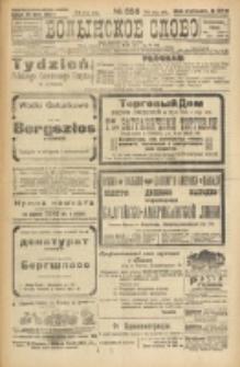 Volynskoe Slovo. G. 3, nr 556 (1923)