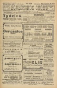 Volynskoe Slovo. G. 3, nr 558 (1923)