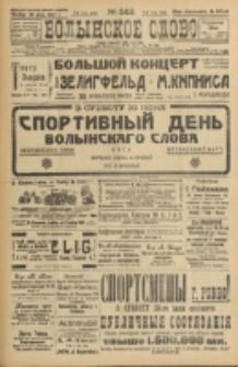 Volynskoe Slovo. G. 3, nr 563 (1923)