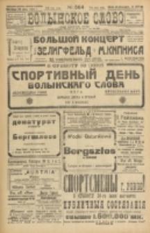 Volynskoe Slovo. G. 3, nr 564 (1923)