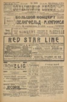 Volynskoe Slovo. G. 3, nr 565 (1923)