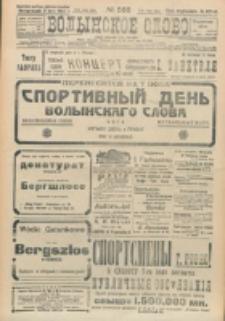 Volynskoe Slovo. G. 3, nr 566 (1923)